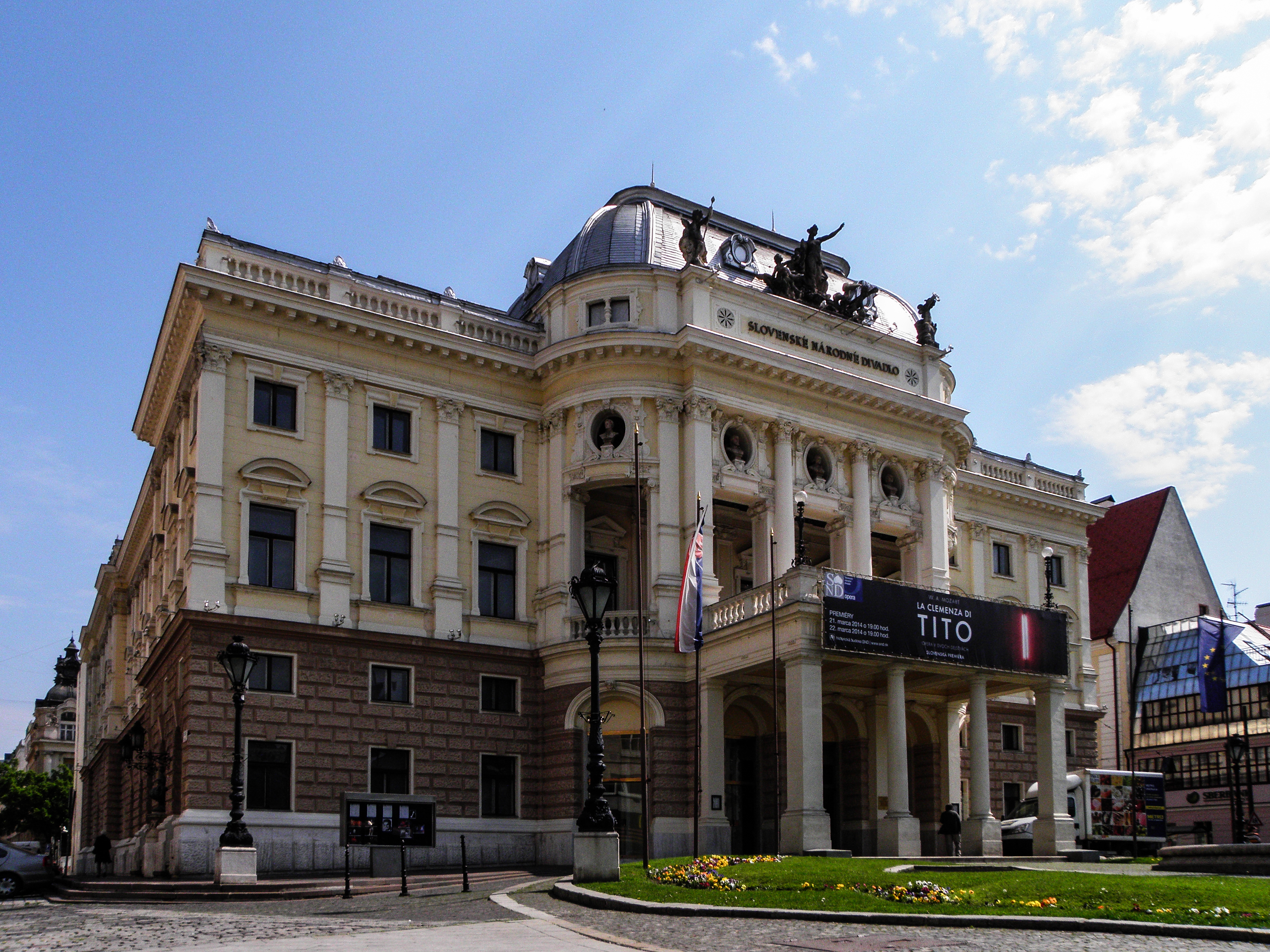 Культурная Братислава